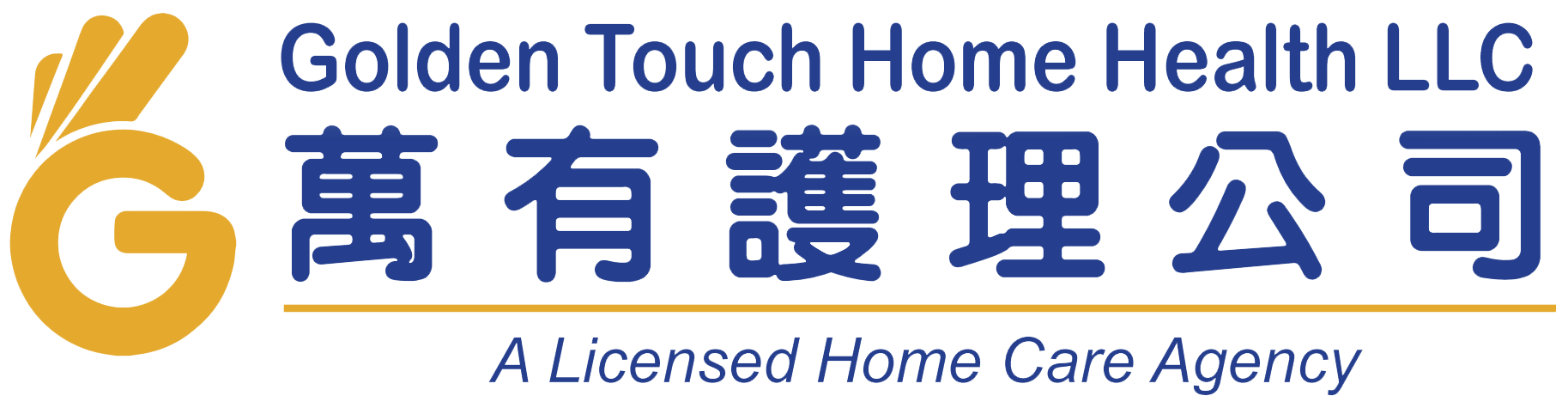 Golden Touch Home Health